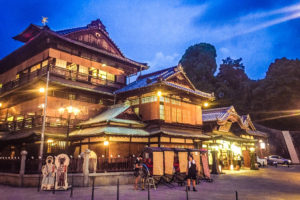 """Dogo Onsen: The bathhouse from """"Spirited Away"""""""