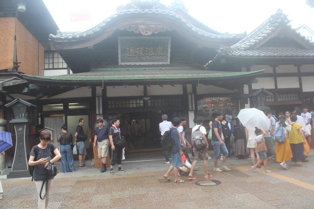 Dogo Onsen The Bathhouse From Spirited Away Japamigo
