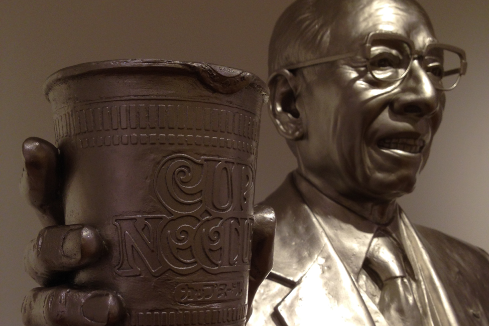Create your own cup of ramen at the Cup Noodles Museum Yokohama