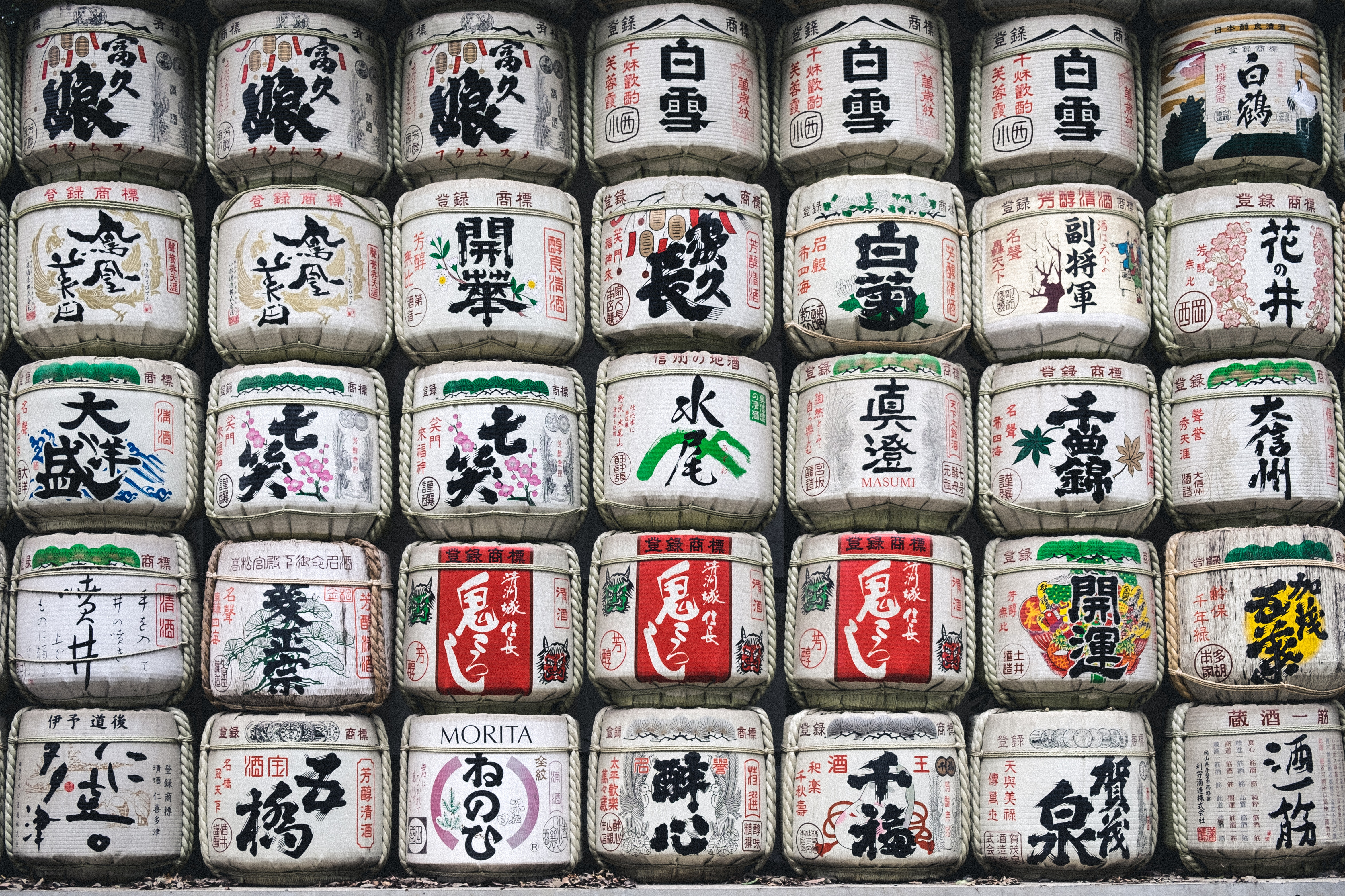 Take this free brewery tour to savor snow-preserved sake