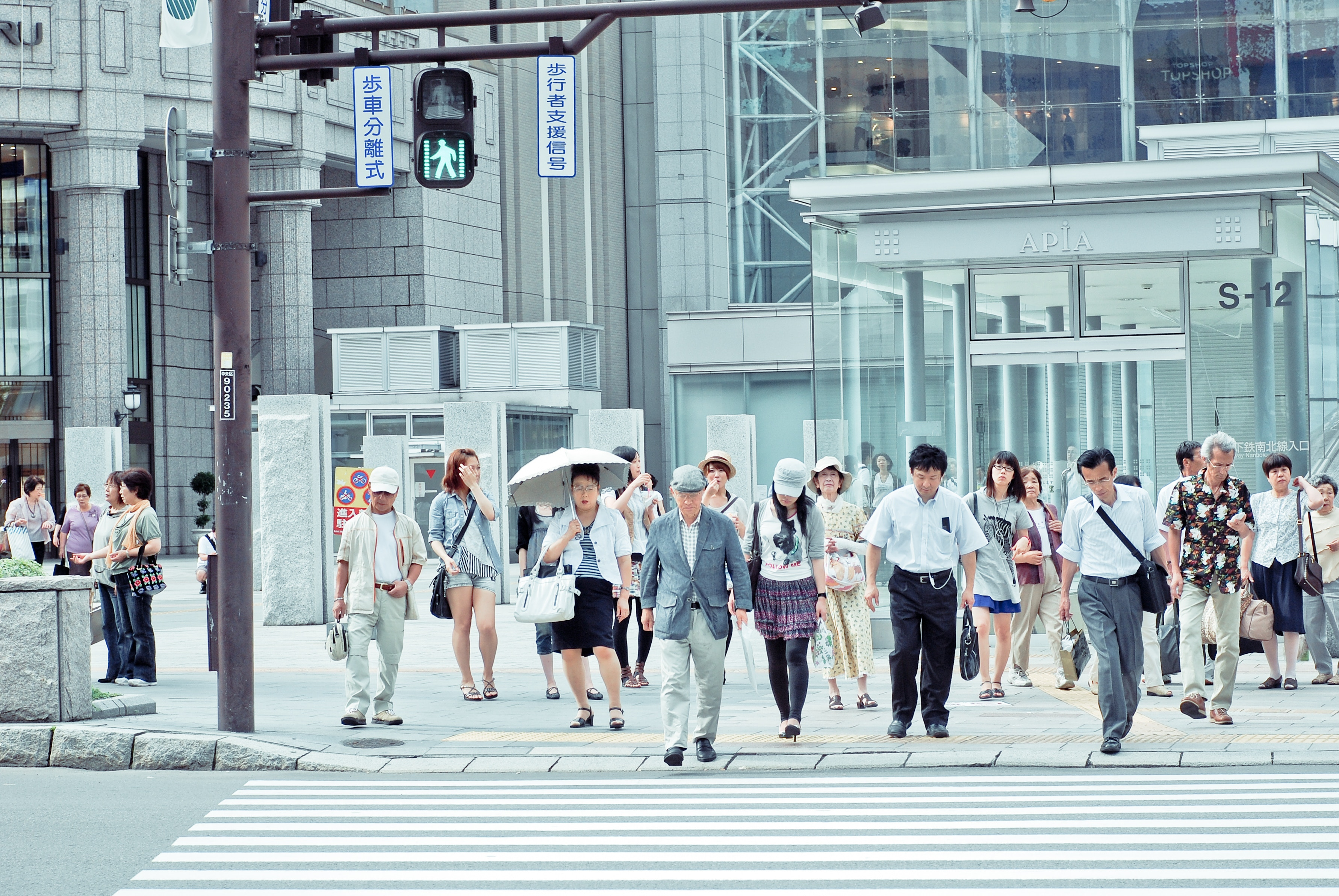 The Importance Of Collectivism In Japanese Culture | Bartleby