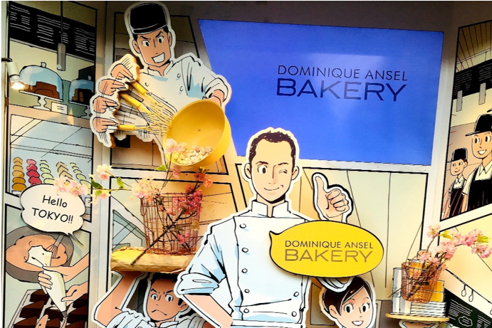 Dominique Ansel Bakery: Experience a slice of heaven on earth