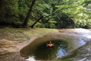 Namegawa Gorge: A hidden gem in Ehime