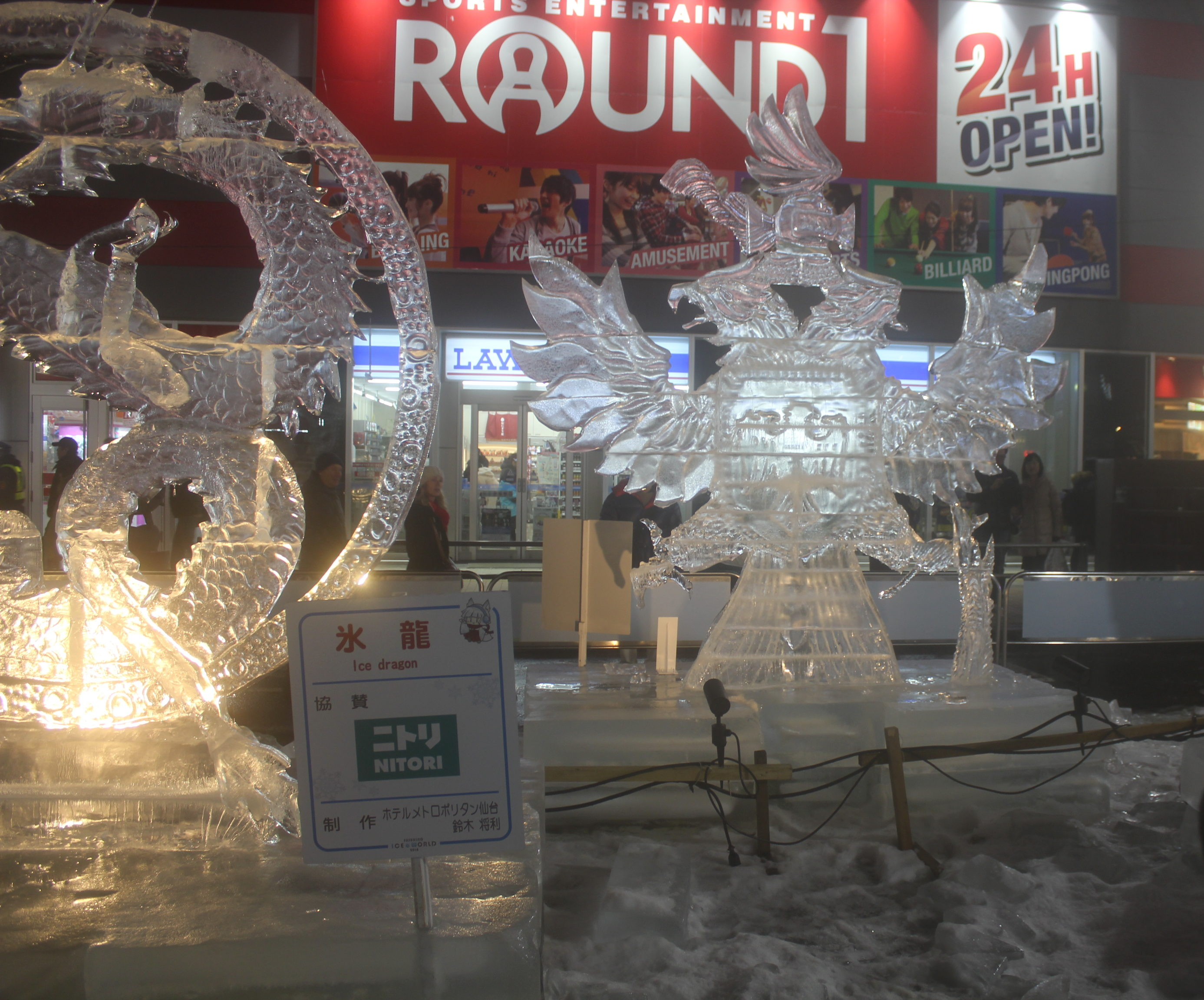 Two intricately designed ice sculptures at Sapporo Snow Festival