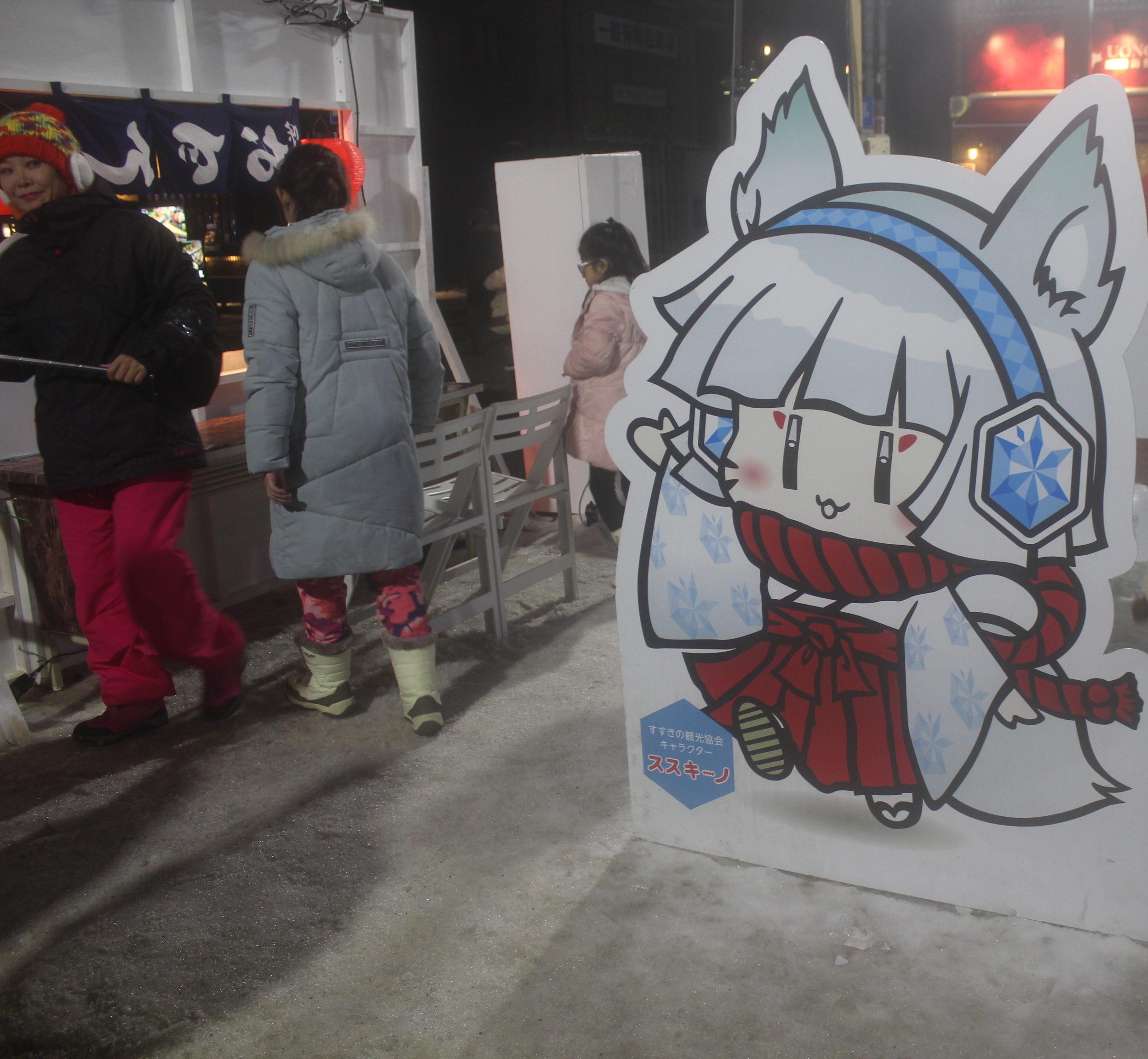 Sapporo Snow Festival at Susukino