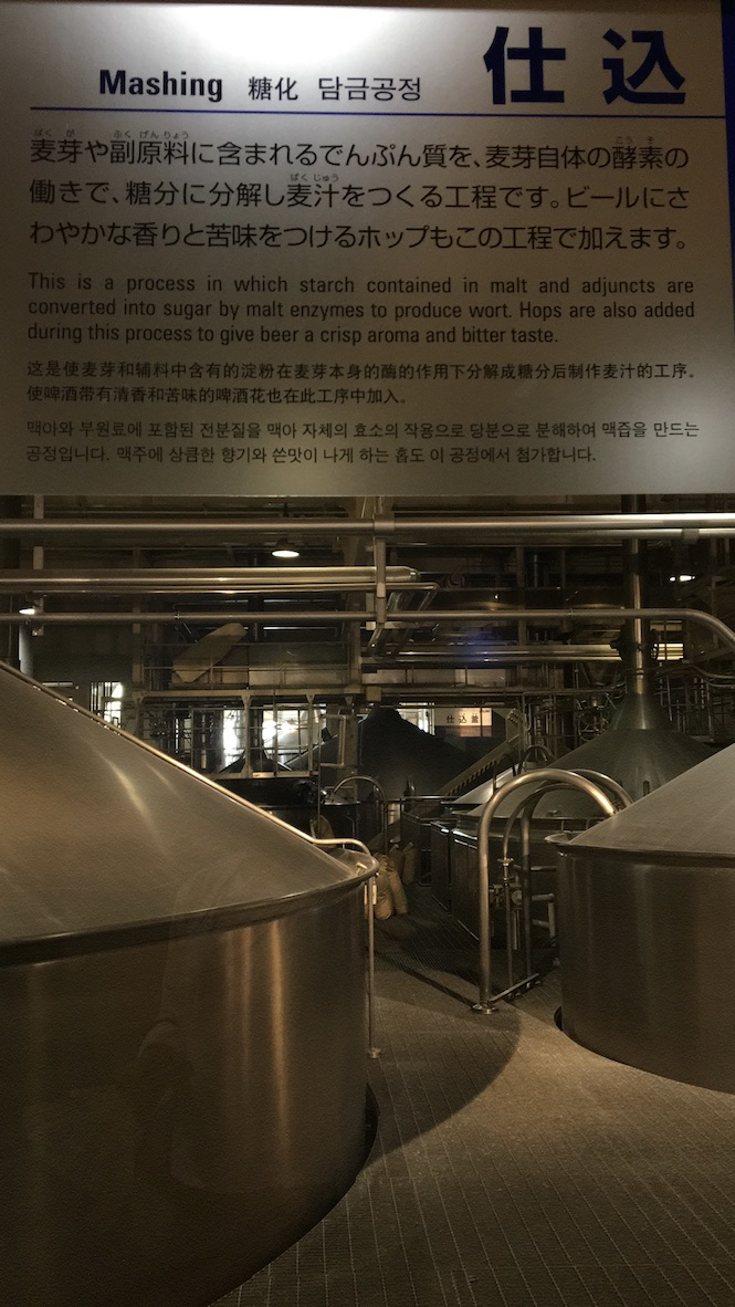 Picture of the interiors of the brewery with a signpost explaining the process of Mashing