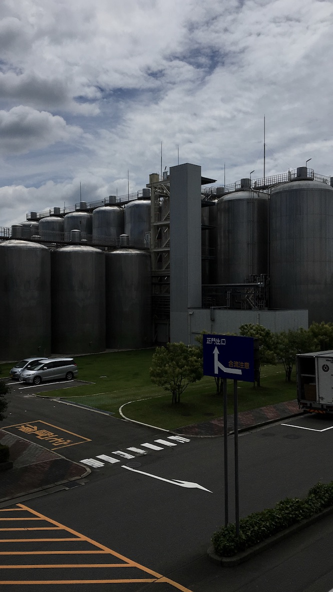Picture of the brewery from the outside
