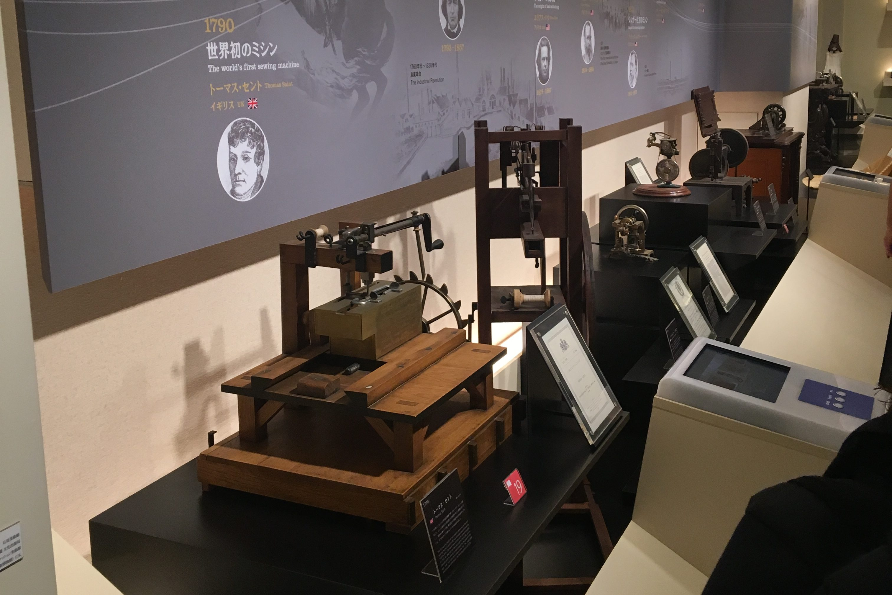 Picture of the exhibits of earliest sewing machines