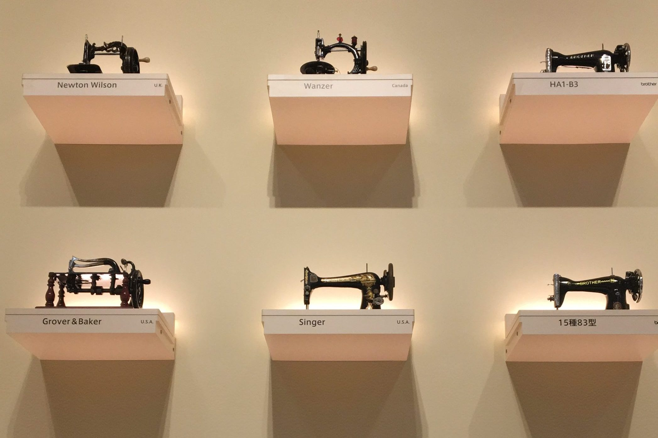 Brother Museum: Learn the history of innovation and quality