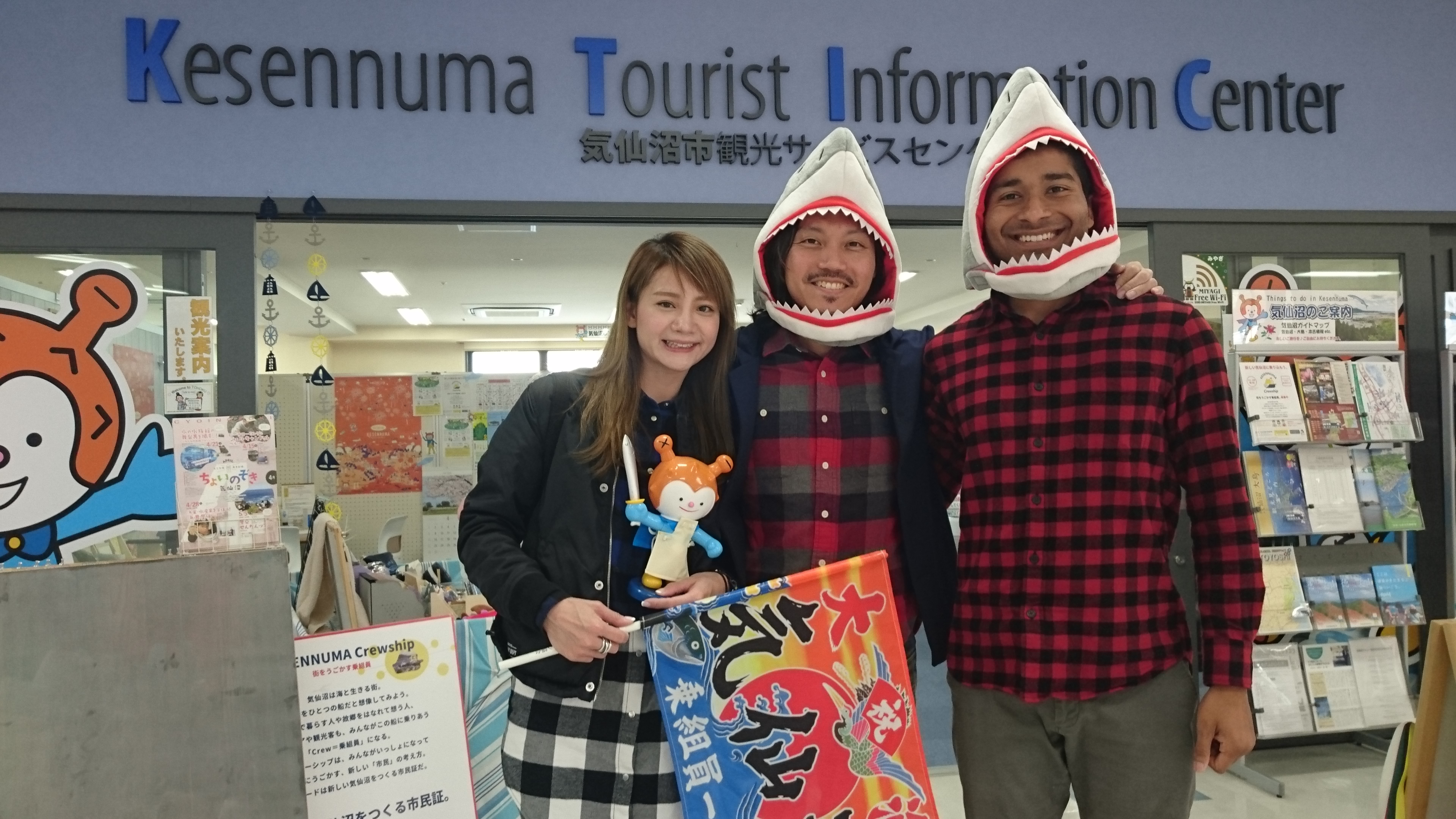 Nishant and his Singapore friends standing in front of Kesennuma Tourist Information Centre
