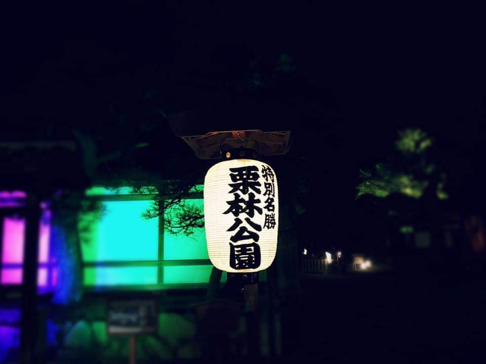 A picture of paper lantern