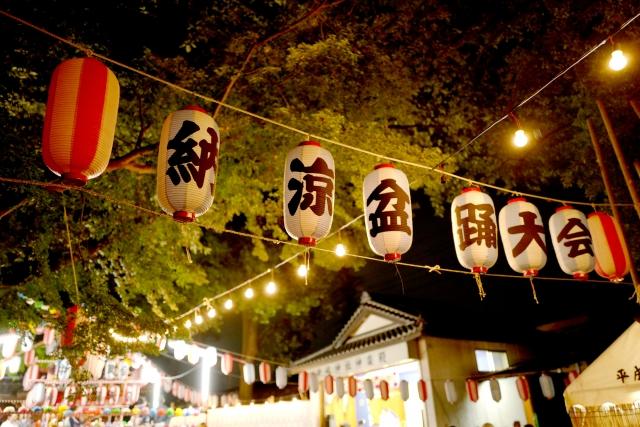 Yokosuka festivals: Curry, bread, and community