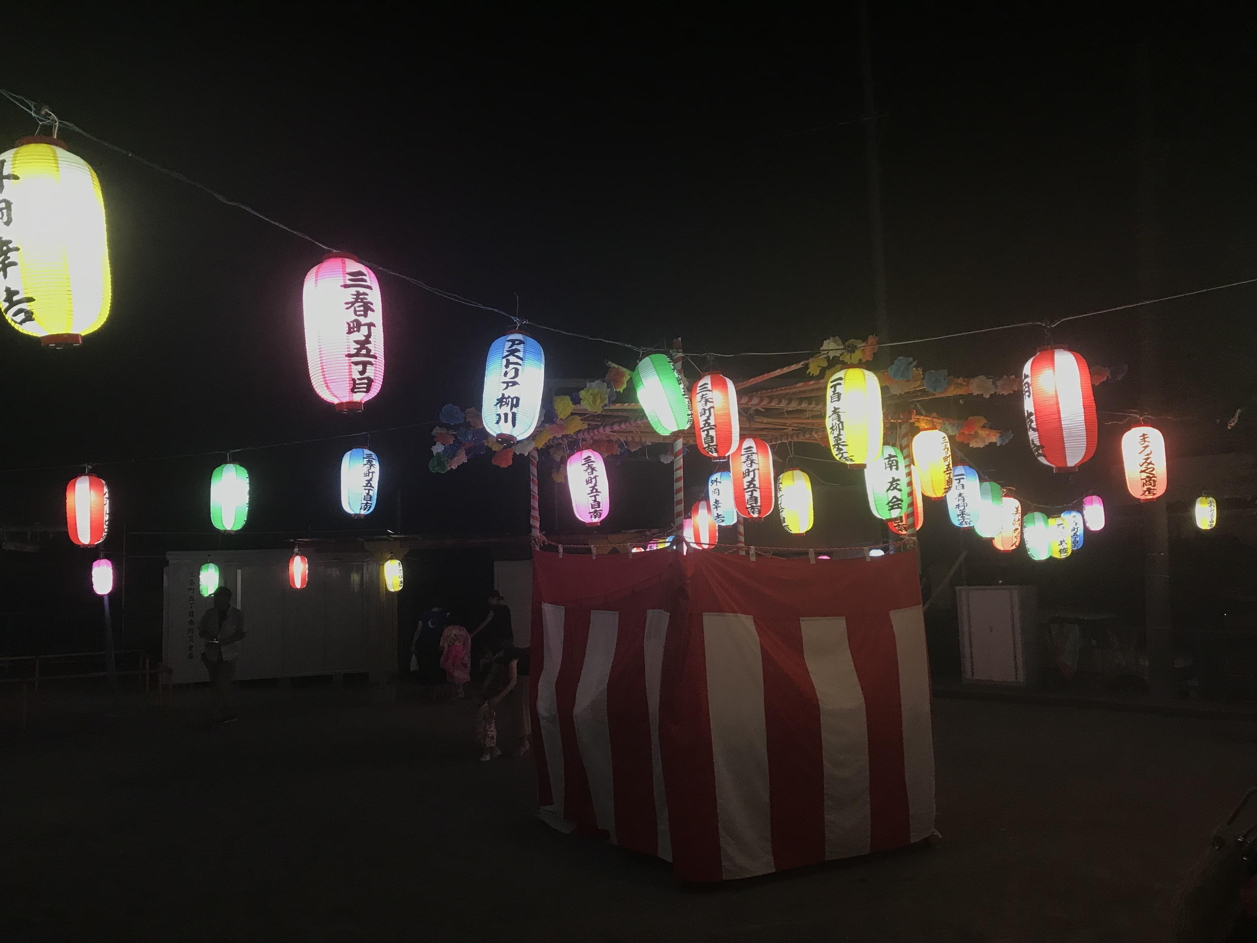 A picture of the lanters lit at Bon Odori festival