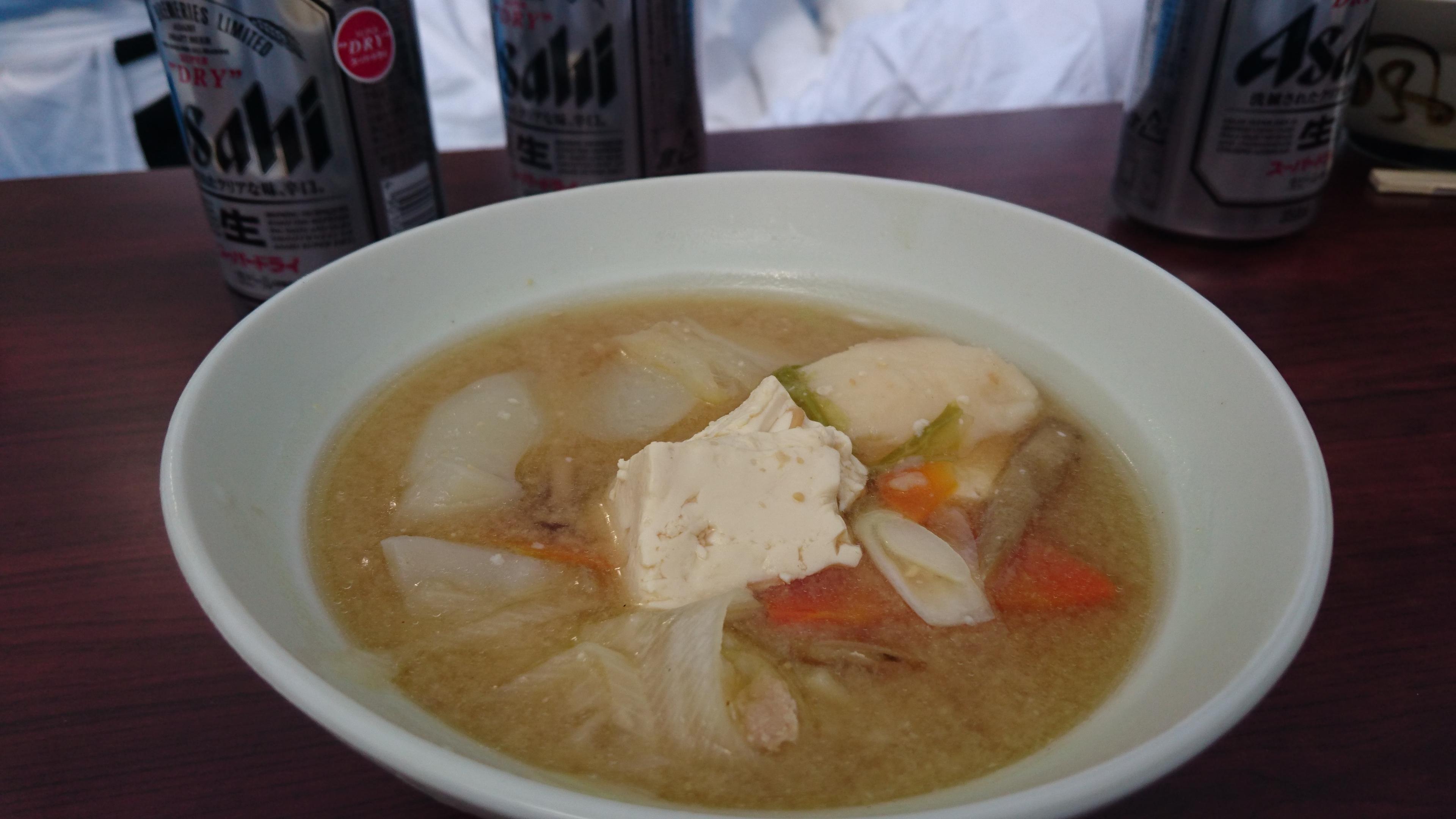 Picture of a tonjiru soup bowl