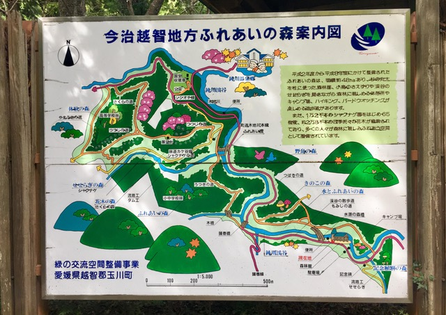 Picture of the detailed map of the hikes
