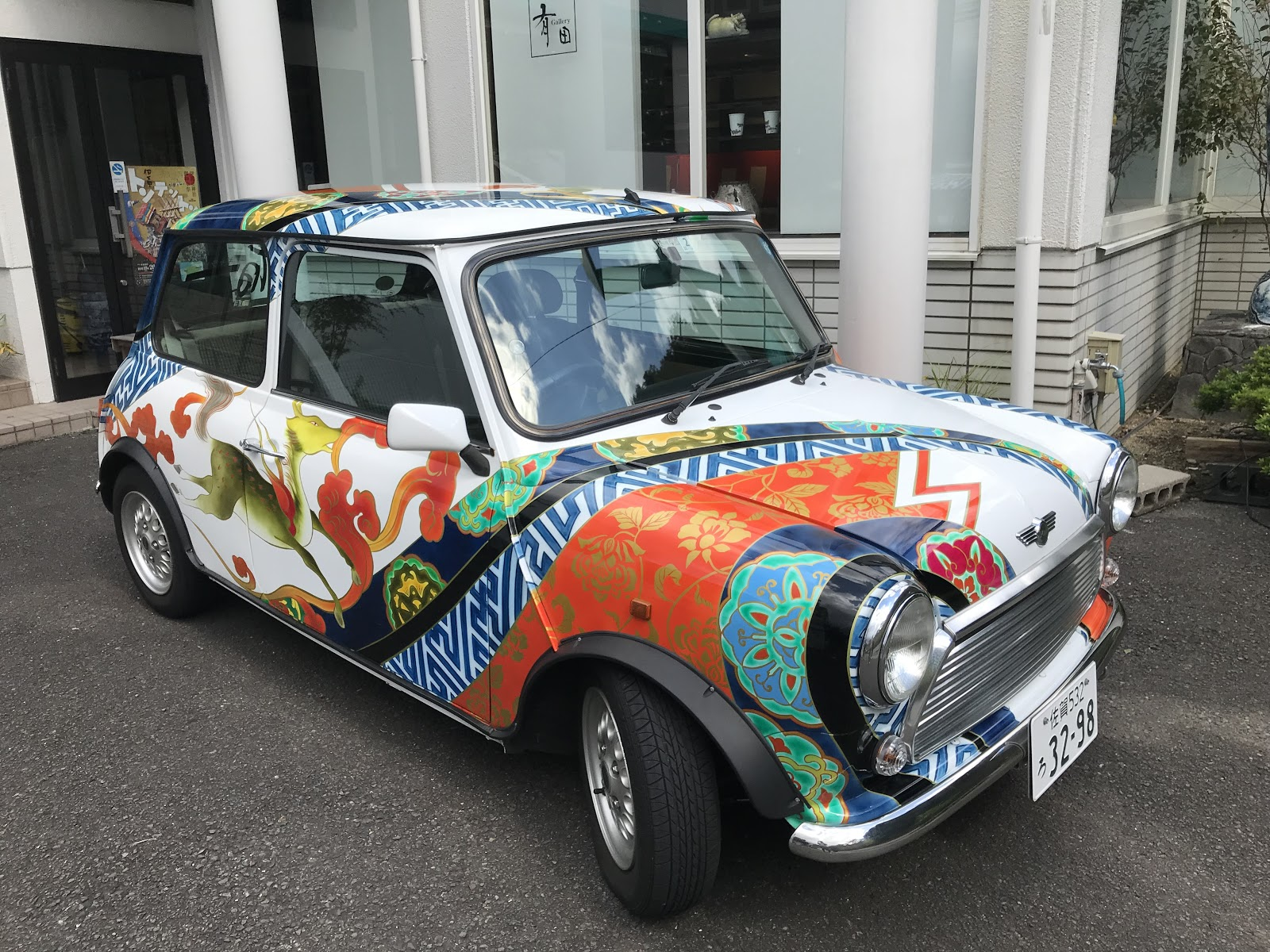 A picture of the Arita porcelain inspired Mini Cooper