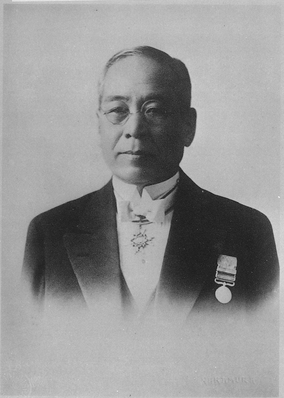 Portrait of Saikichi Toyoda