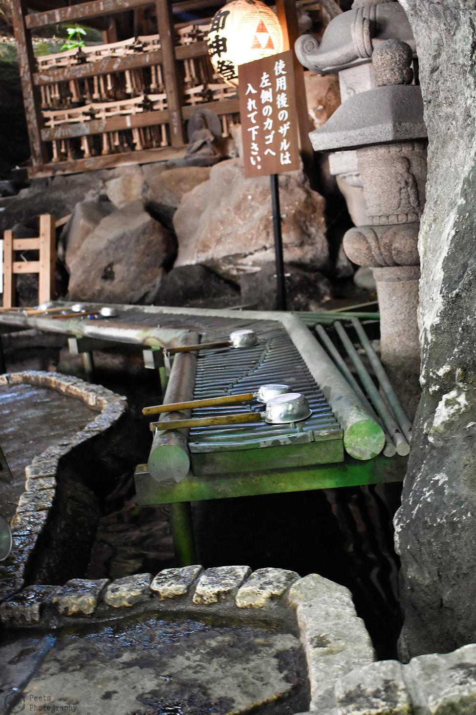 Zeniarai Benten Ugafuku Shrine, chozuya