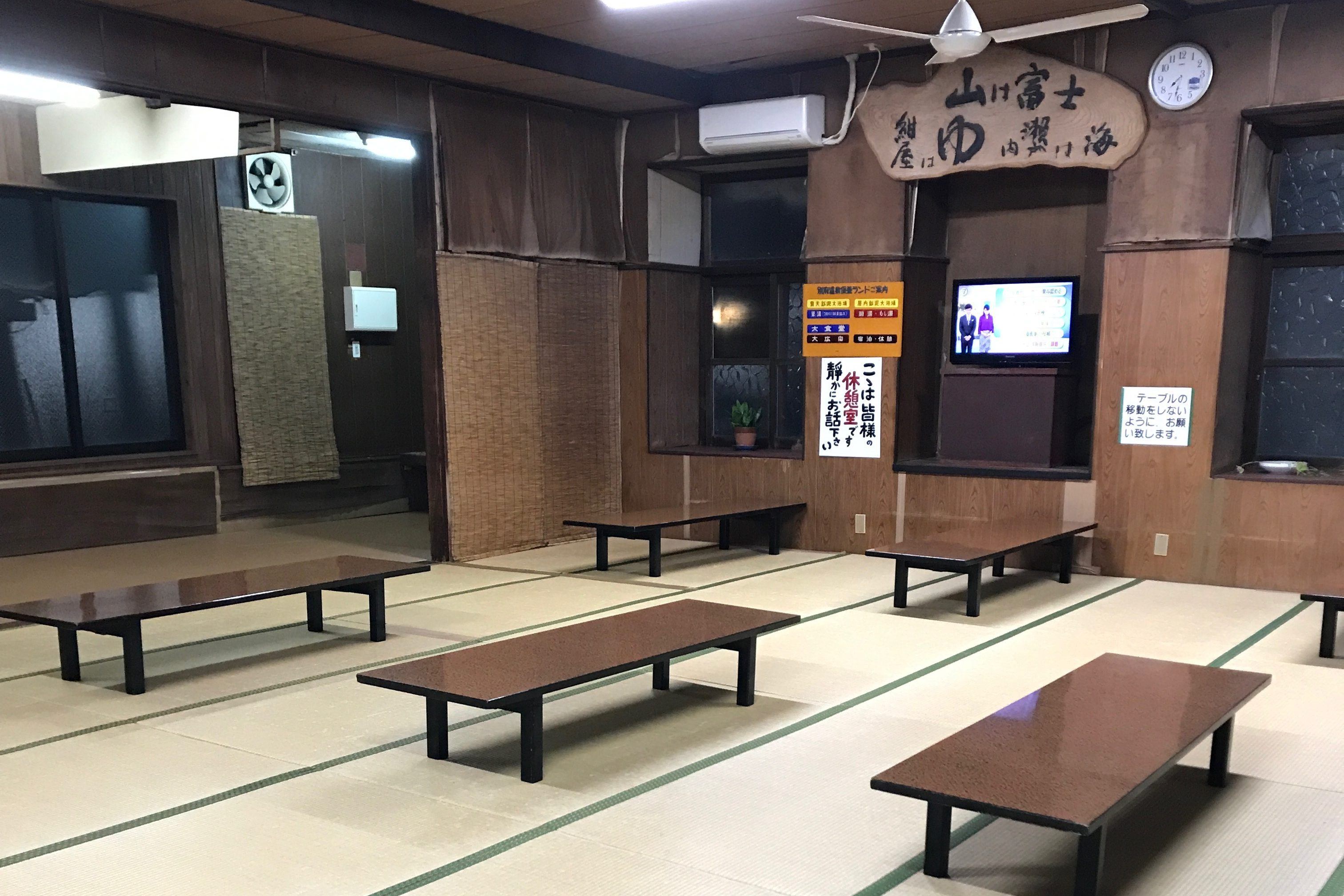 Picture of an inner room of the onsen