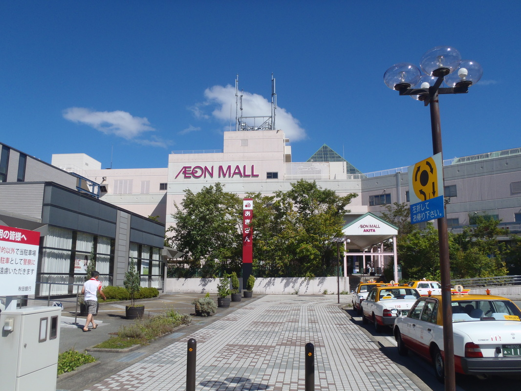 Aeon Mall from the outside