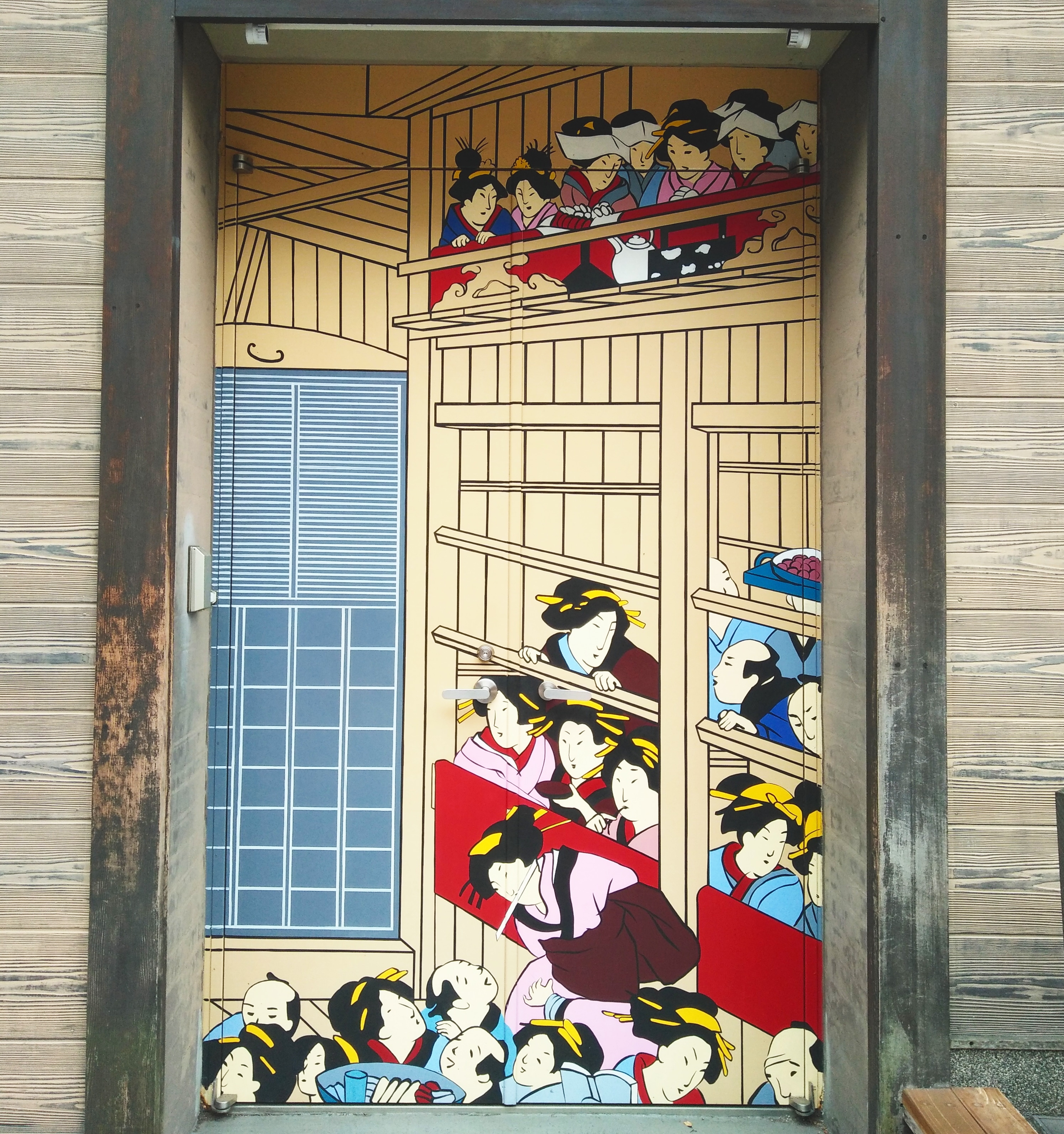 A picture of one of the wall paintings on a shop