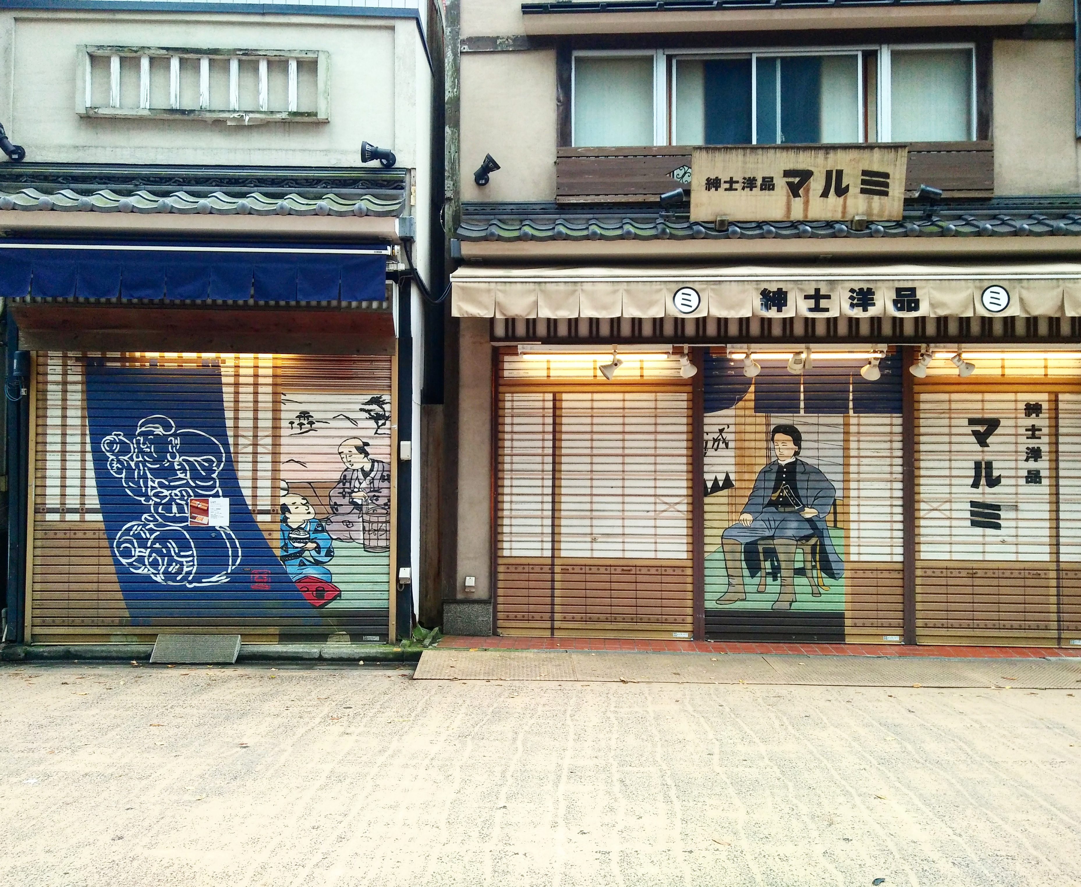 A picture of the wall paintings of Denbouin-dori