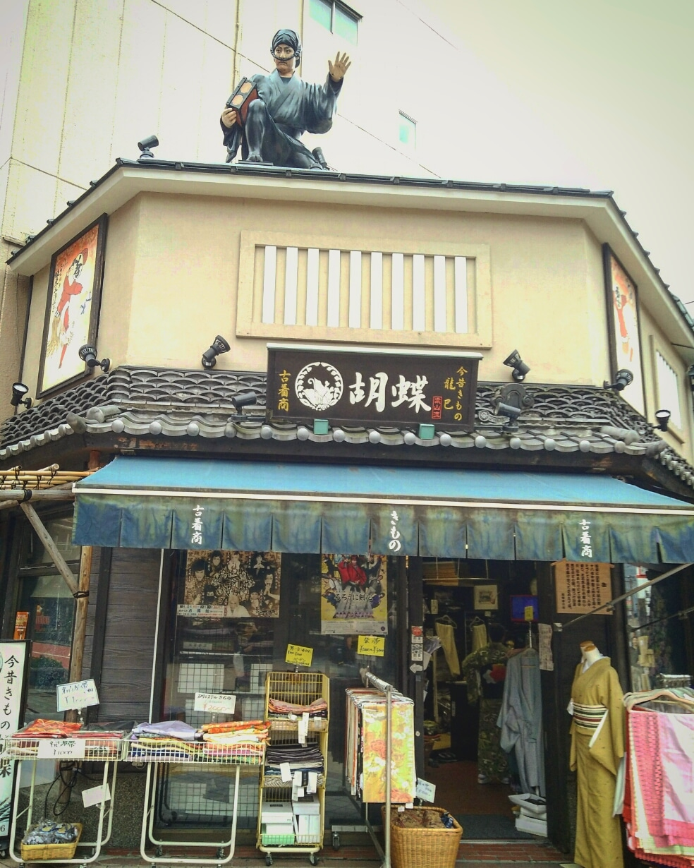 Picture of the kimono bargain shop with the statue of the thief on the roof