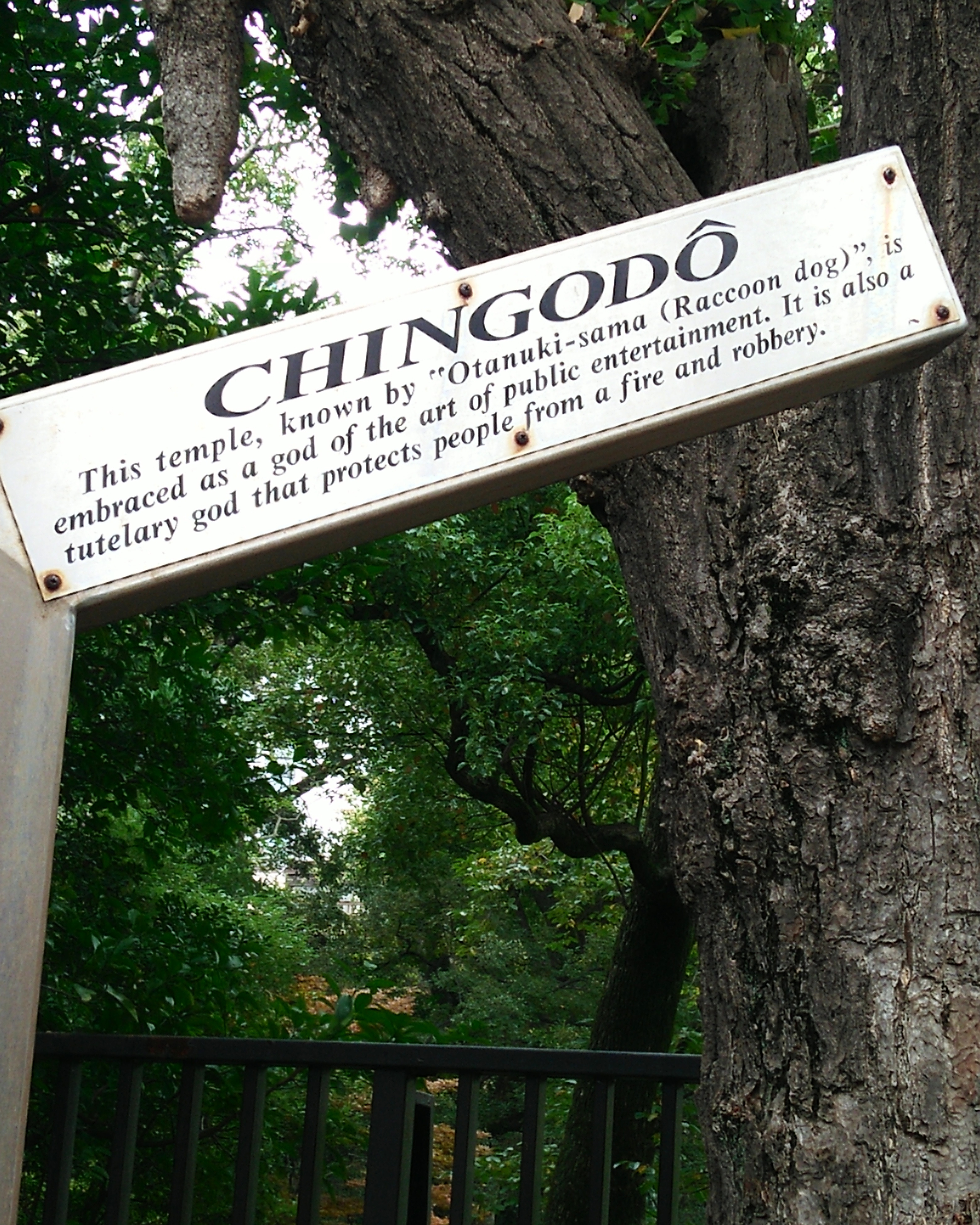 Picture of the sign-post on the main entrance to the shrine
