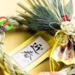 shimegazari, a straw wreath decorates with pine and golden paper