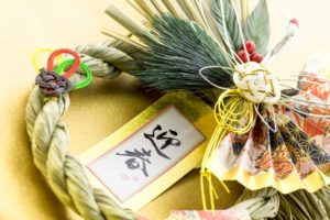Oshogatsu: Five Japanese ways to welcome the New Year