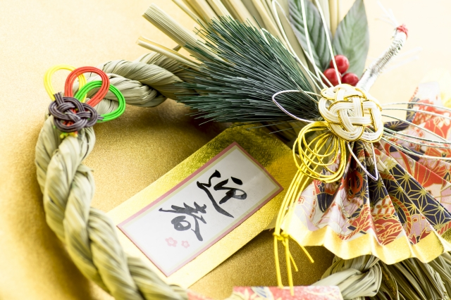 shimekazari, a straw wreath and a Japanese New Year decoration