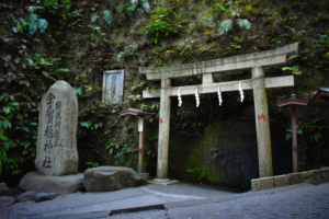 Kamakura through time: Kamakura period, part two