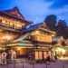 "Dogo Onsen: The bathhouse from ""Spirited Away"""